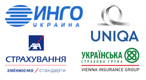 Страховые компании наши партнеры.