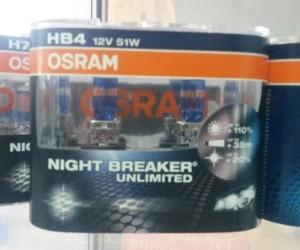 Галогенные лампы Osram Night Breaker Unlimited